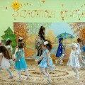 Фотоотчет праздника «В осеннем лесу»