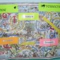 Конспект занятия по интеллектуальному развитию детей старшего дошкольного возраста «Веселое путешествие с Колобком»