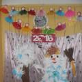 Совместное творчество при оформлении группы к Новому году. Фотоотчет