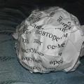 Занятие по конструированию из бумаги в подготовительной группе. Поделка из мятой бумаги «Собачка»