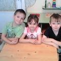 Коррекционно-развивающее занятие с использованием сказкотерапии с детьми старшей группы «Сказочное путешествие»