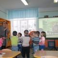 Конспект интегрированного занятия «Мой родной город»