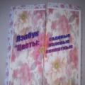 Лэпбук «Цветы: садовые, полевые, комнатные»