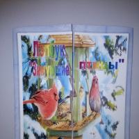 Лэпбук «Зимующие птицы»