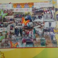 Фотоотчет о создании коллажа «Яркие моменты из жизни совятушек-ребятушек в детском саду»