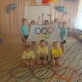 Физкультурный праздник «Олимпийцы среди нас»