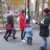 Фотоотчет о привлечении родителей к работе по ПДД «Родительский патруль «Будь ярким!»