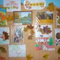 Работа с родителями в детском саду (фотоотчёт)