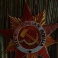 Мастер-класс: объемная поделка «Орден Отечественной войны»