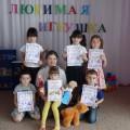 Консультация для педагогов «Взаимодействие педагогов с родителями по предупреждению и коррекции нелюбви к чтению»