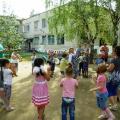 Мероприятие посвященное празднику «Яблочный спас»