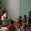 Конспект интегрированной НОД по теме «Домашние животные и их детеныши»