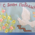 Фотоотчет «Коллективная работа к Дню Победы»
