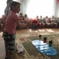 Развлечение в старшей группе «1 июня-День защиты детей» или Как Бармалей научился дружить.