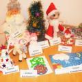 Мастерская Деда Мороза «Здравствуй, Новый Год» (средняя группа)