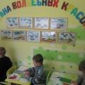 Фотоотчёт «Дизайн помещений детского сада»