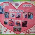 Стенгазета к 8 марта «Моя любимая мама»