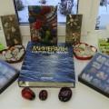 Мини-музей «Удивительные камни»