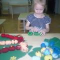 Многофункциональное развивающее пособие «Разноцветная семейка»