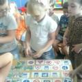 НОД «Что я видел по дороге в детский сад» (старший дошкольный возраст)