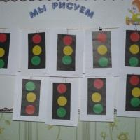 Фотоотчет «Обучение правилам дорожного движения» (вторая младшая группа)