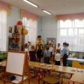 Конспект НОД по обучению грамоте «Волшебные листья» в подготовительной группе