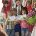 Фотоотчет о проведении районного конкурса чтецов, посвященного 135-летию со дня рождения К. И. Чуковского