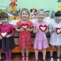 Мастер-класс «Сердечко» (из бумажных салфеток)