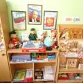 Предметно-развивающая среда центра патриотического воспитания в старшей группе детского сада