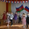 Танец «Россия»