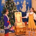 Сценарий «Новогоднее путешествие по сказочному царству». (для старшей группы)