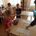 Конспект НОД в подготовительной к школе группе для детей с нарушением речи по теме «Держи дистанцию!».