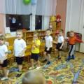 Проведение утренней гимнастики во второй младшей группе