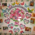Стенгазета к Дню матери «Наши самые любимые, родные, милые, красивые, очаровательные, добрые, незаменимые мамы»