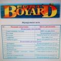 Квест-игра по мотивам телеигры «Форт Боярд»