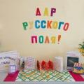 Проект «Дар русского поля» подготовительной группы компенсирующей направленности «Цветики» №9»