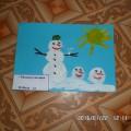 Конкурс детских работ «Зимушка-зима»