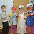 Праздник Осени в нашем детском саду