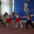 Танец в жизни ребёнка