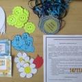 Семинар-практикум для воспитателей и специалистов ДОУ: «Логопедическое ассорти»