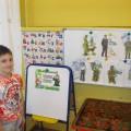 Проект с детьми подготовительной группы по патриотическому воспитанию: «Защитники Отечества» «Защитники Отечества»