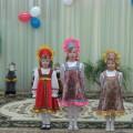 Фотоотчёт «День народного единства»
