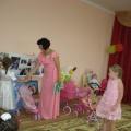 Сценарий праздника «День семьи, любви и верности»