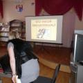 Фотоотчет об экскурсии детей старшей группы в библиотеку семейного чтения