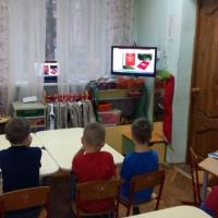 Фотоотчет занятия в подготовительной группе «Растения Красной книги родного края»
