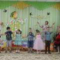 Фотоотчет о проведении праздника 8 Марта