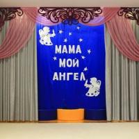 Сценарий и фотоотчёт спортивного праздника посвященного «Дню Матери» в старшей группе. «Мама— солнышко моё».