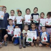 Фотоотчёт об изготовлении боевых военных листовок с детьми подготовительной группы