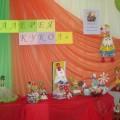 Мастер-класс по изготовлению улитки-Тильды в «Галерее кукол»— фотоотчет