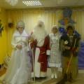 Сценарий новогоднего утренника в разновозрастной группе «Путешествие по сказкам»